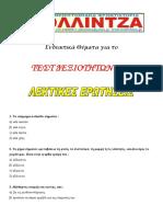 .pdGRAMMATIKIf.pdf