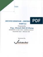 Second Seminar -Dcp Plant-part1