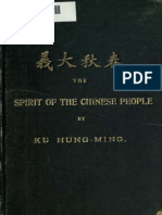 The Spirit of Chinese People