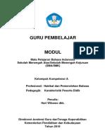 Indonesia SMA KK a Bagian 1 Profesional