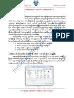 C & SQL Server 2008 Tutorial_1
