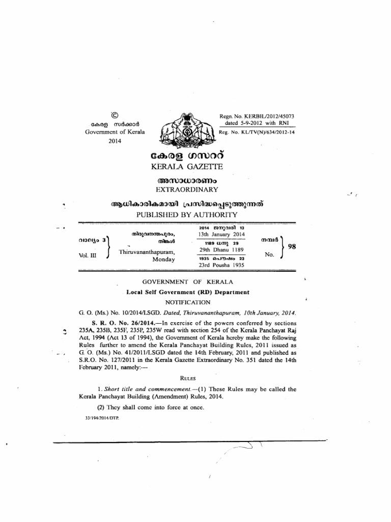 kmbr amendment 2013