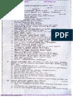 Tamil Paper