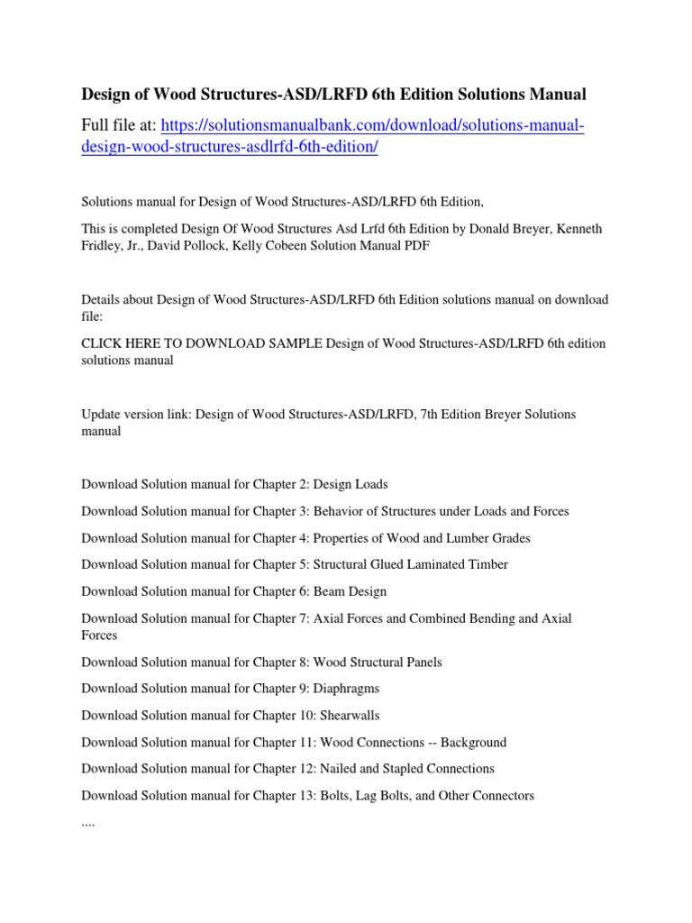 Design of Wood Structures-ASD/LRFD 6th Edition Solutions Manual | Donald  Trump | Gobierno de los Estados Unidos