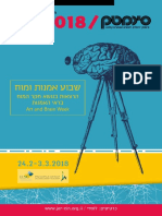 February 2018 at the Jerusalem CInematheque