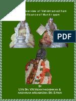 DESIGA 'S Munithrayam
