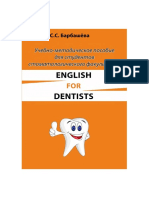 English for Dentists_beginners.pdf