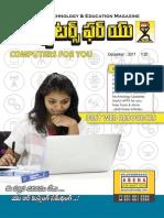 Computers4U Dec2017 by TEB.pdf