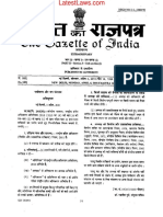 National Green Tribunal (Financial and Administrative Powers) Rules, 2011