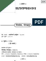 229_Shri Narayana Kawach.pdf