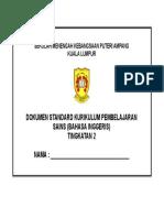 Cover Dskp Sains Tingkatan 2 2018 Bi