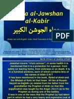 Dua Jawshan Kabeer Arabic Eng Urdu