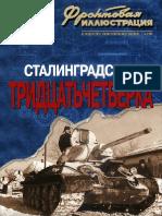 T-34 Stalingrad's - Frontline