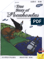 5 the True Story of Pocahontas