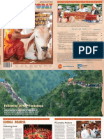 Hinduism Today April May June 2015