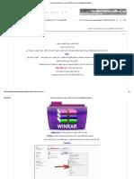 Open Vu 9 و Open Vu 7 على أجهزة BOOT طريقة حل مشكل _ Echolink Soft Arabe