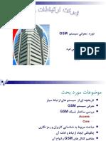 Telecommunication Network 1 p