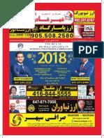 شهر شادی-21.pdf