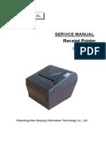 epson_public_document.pdf