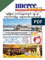 Commerce Journal Vol 18 No 5.pdf