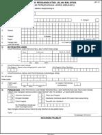 Jpjk19 Permohonan Menggunakan Semula Nombor Pendaftaran Yang