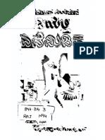 Hidiyalli Edemidita - Raaja Chendoor