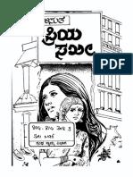 priya sakhi_tif.pdf