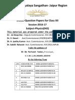 XII Model Q P PHYSICS.pdf