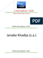 Janabe Khadija (s.a.)