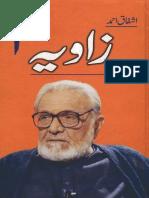 [Ashfaq_Ahmed]_Zavia-2(BookFi).pdf