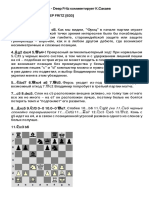 Kramnik - Deep Fritz 2006