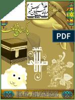PakistaniPoint Magazine September 2017