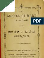Badaga Bible - Gospel of Mark