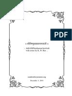 Shri Vishnu Sahastra Naamaavali
