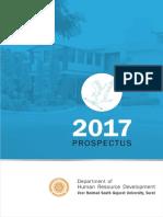 MHRD Prospectus 2017