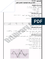 exams 1as Mathematiques Tcst t1 20151 397599