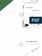 Βασιλειάδου, Ροδόπη Π. Μακεδονικά Διηγήματα