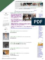 痛いニュース(ノ∀`) _ 石橋和歩被告、東名夫婦死亡事故の3か月後に福岡でも交通トラブルを起こし暴行していた - ライブドアブログ