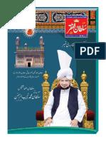 Mahnama Sultan ul Faqr February 2018