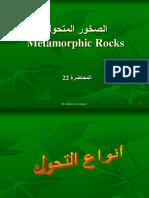 22- metamorphic rocks.ppt