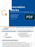 Innovation Works Overview (US Press)