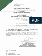 Ventus Lau disqualification reasons