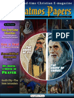 The Patmos Paper Jan/Feb 2018