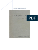 1973 TPS - Chapter 2 - A4