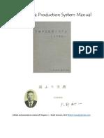 1973 TPS Handbook - Chapter 1 - A4