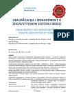 2_15.pdf