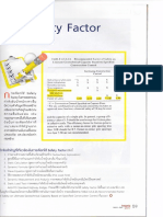 Pile Safety Factor Selection