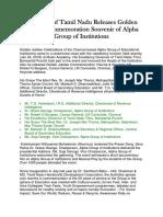 Alpha Golden Jubilee Valedictory Function
