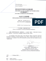 James Chan disqualification reasons
