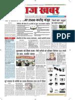 Latest Online Breaking News in Hindi - Swarajlive